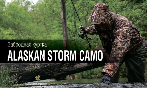 Забродная куртка Alaskan Storm Camo