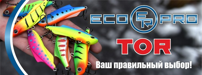 Ecopro Tor