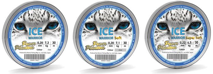 Power Phantom Ice Warrior