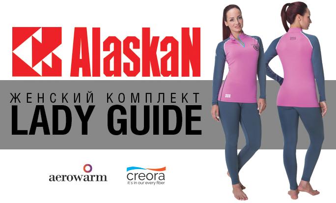 Термобелье Alaskan Lady Guide
