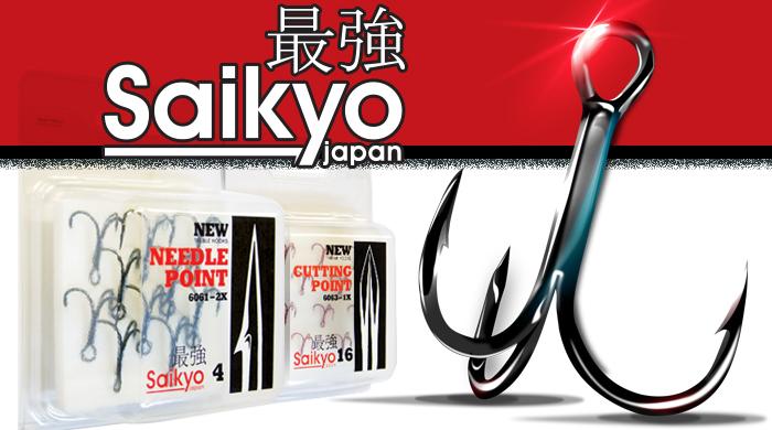Крючки Saikyo Treble Hooks