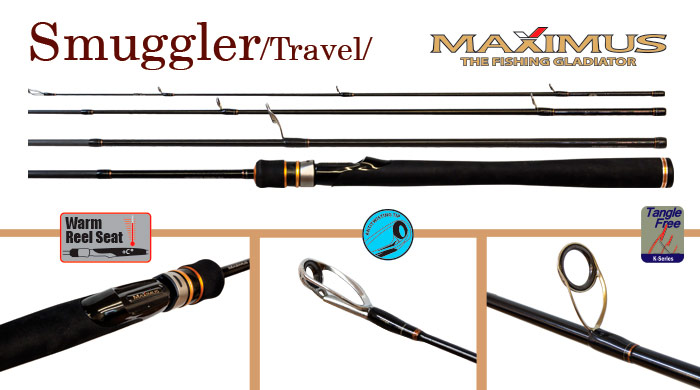 Maximus Smuggler